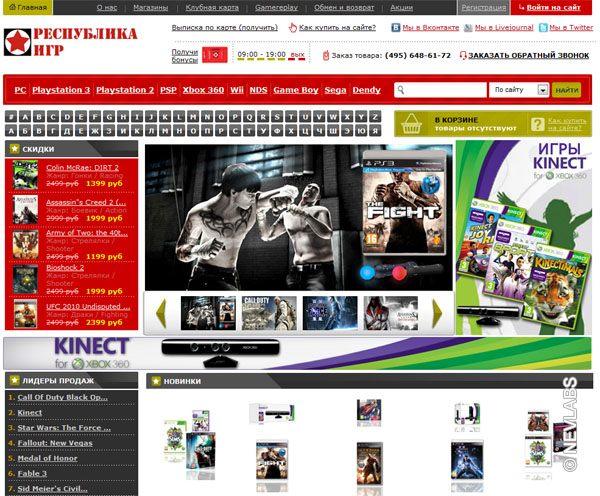 игровой магазин сайт