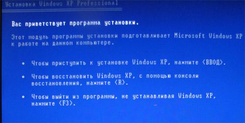 Restore mig file xp
