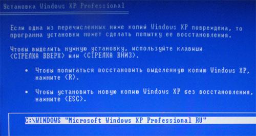 Recovery undelete files in windows 7